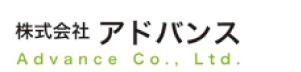 ビケ足場(BIKE足場)のアドバンス|千葉・茨木・東京・栃木で職人さん募集
